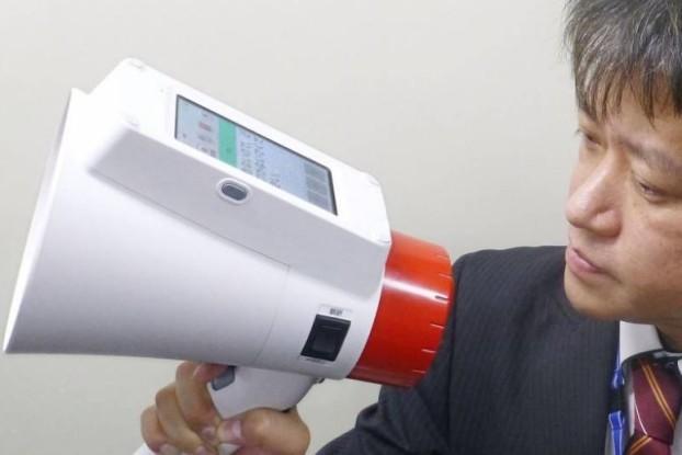 Il megafono che hanno inventato in Giappone