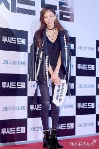 L'attrice coreana bersagliata