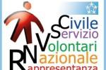 Il logo della Rappresentanza Nazionale Volontari Servizio Civile