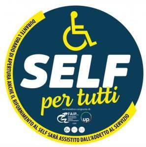 logo-self-per-tutti